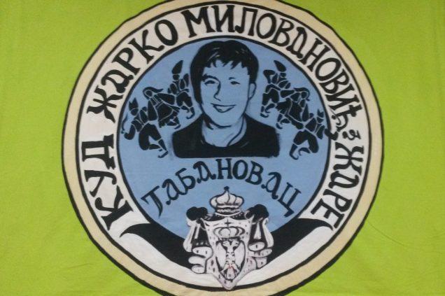 poklon Nikoli' Mileta Kudu
